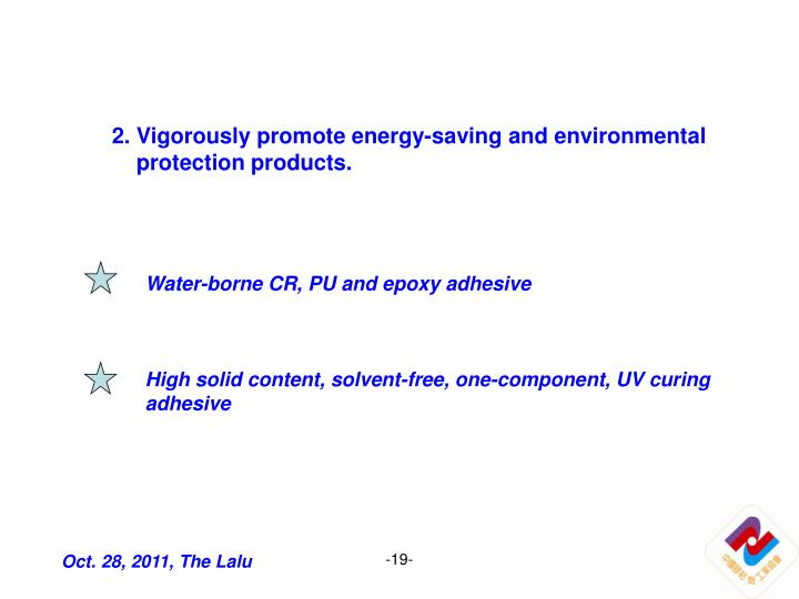 2. Vigorously promote energy-saving and environmental