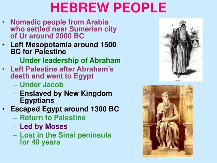 Hebrew people