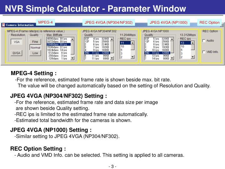 NVR Simple Calculator - Parameter Window