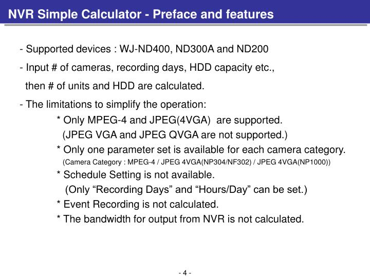 NVR Simple Calculator - Preface and features