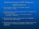 shortcomings of ws discovery specifications