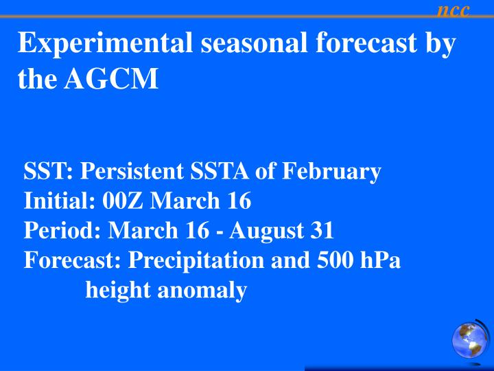 Experimental seasonal forecast by the AGCM