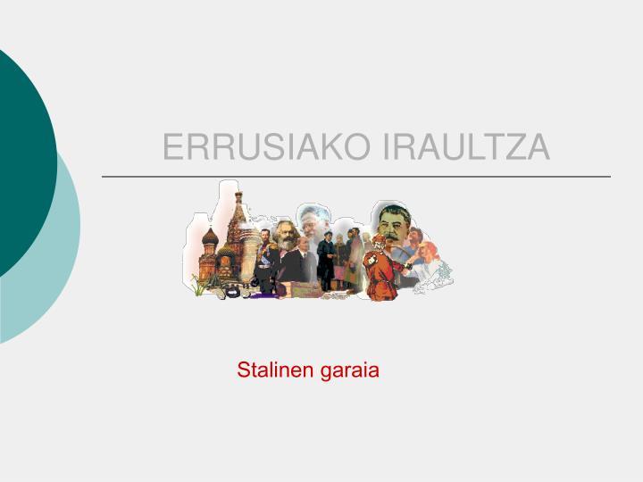 ERRUSIAKO IRAULTZA