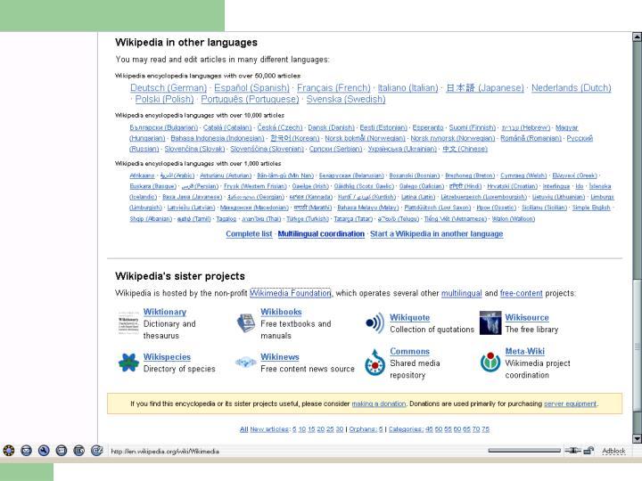 Wiki-projektek – a tartalom