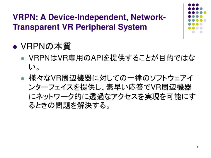 VRPN: A Device-Independent, Network-Transparent VR Peripheral System