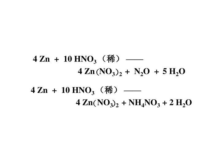 4 Zn  +  10 HNO