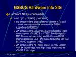 gsbug hardware info sig25