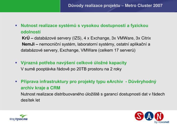Důvody realizace projektu – Metro Cluster 2007