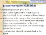 greenhouse gases definition