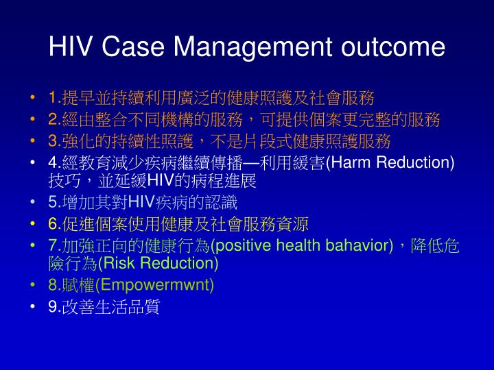 HIV Case Management outcome