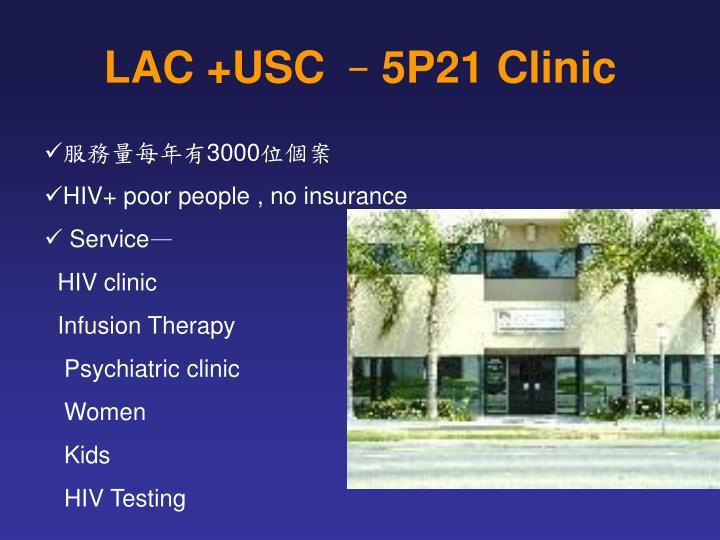 LAC +USC