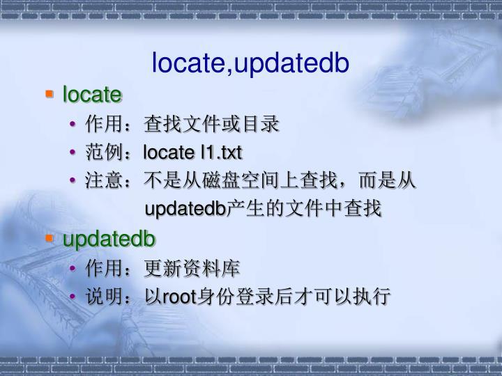 locate,updatedb