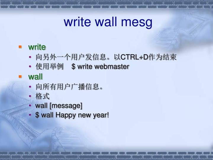 write wall mesg