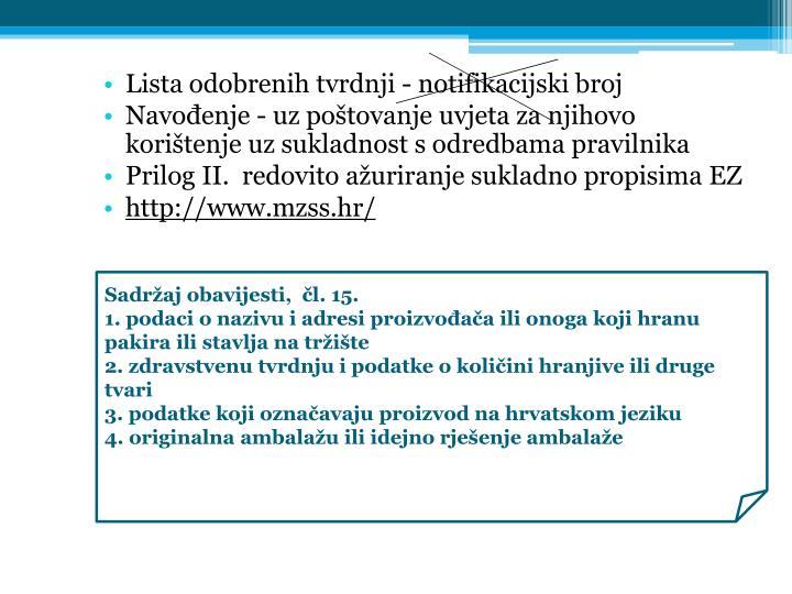 Sadržaj obavijesti,  čl. 15.