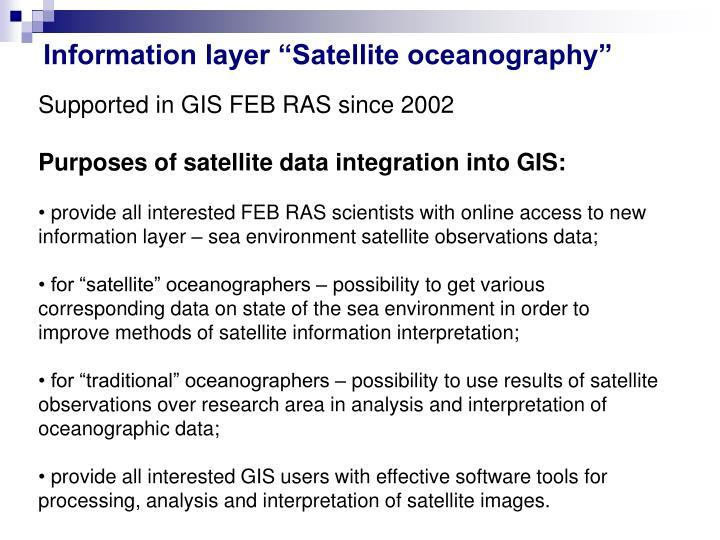 "Information layer ""Satellite oceanography"""