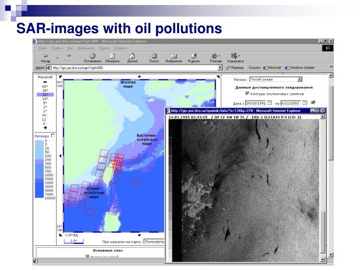 SAR-images with oil pollutions