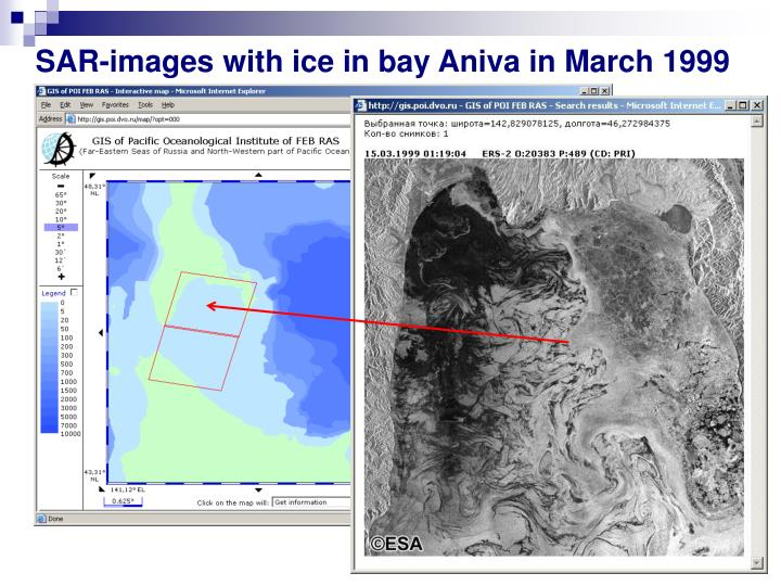 SAR-images with ice in bay Aniva in March 1999