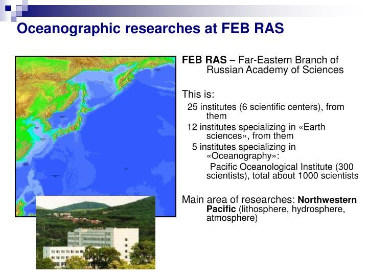 Oceanographic researches at FEB RAS