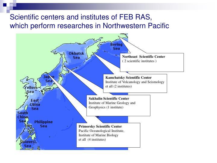 Northeast  Scientific Center