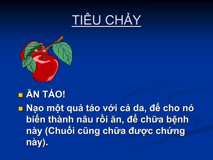 TIU CHY