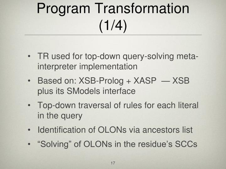 Program Transformation (1/4)