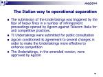 the italian way to operational separation1
