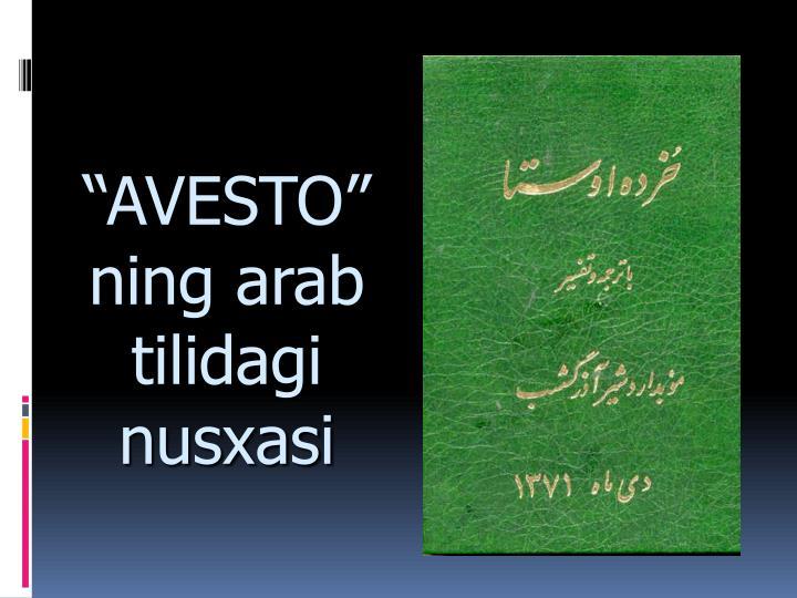 """""""AVESTO""""ning arab tilidagi nusxasi"""