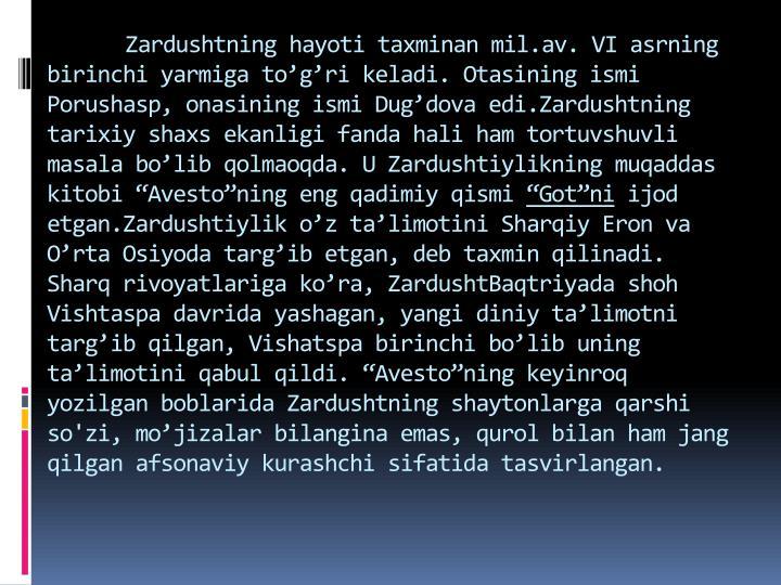 Zardushtning
