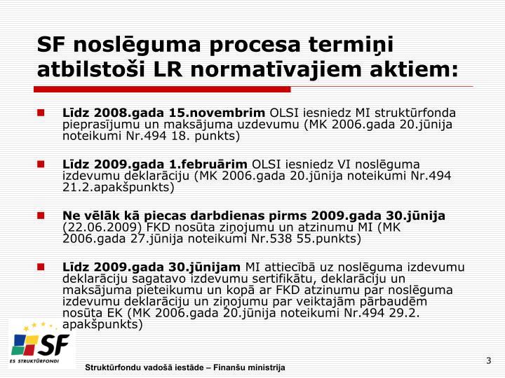 SF noslēguma procesa termiņi atbilstoši LR normatīvajiem aktiem: