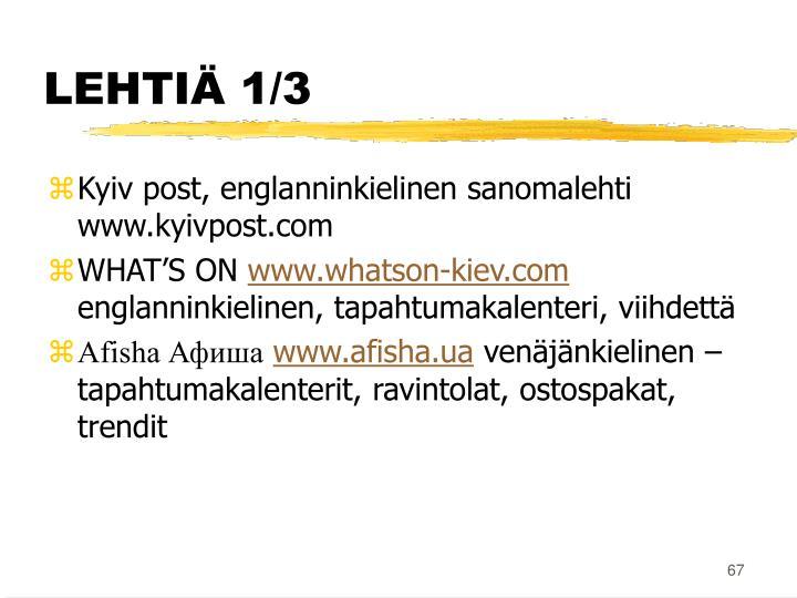 LEHTIÄ 1/3