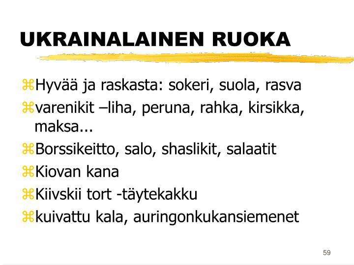 UKRAINALAINEN RUOKA