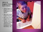 2012 13 english proficiency exit criteria