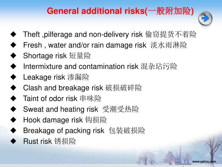 General additional risks(