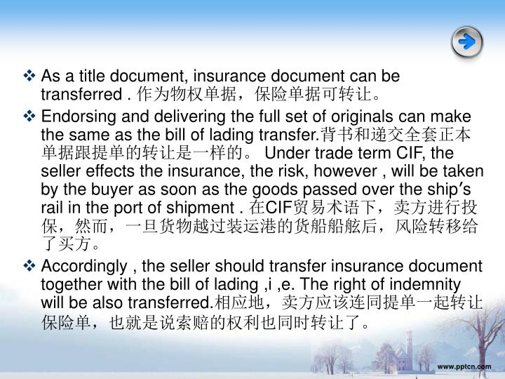As a title document, insurance document can be transferred .