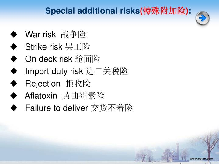 Special additional risks
