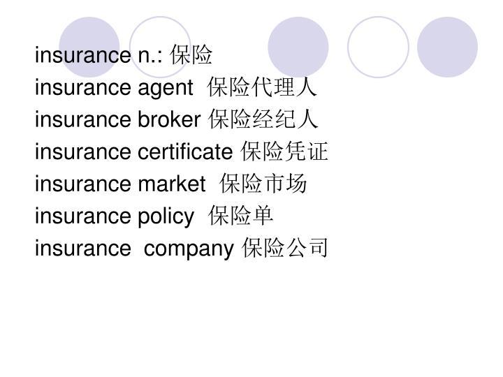 insurance n.:
