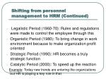 shifting from personnel management to hrm continued