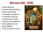 barroco s c xvii
