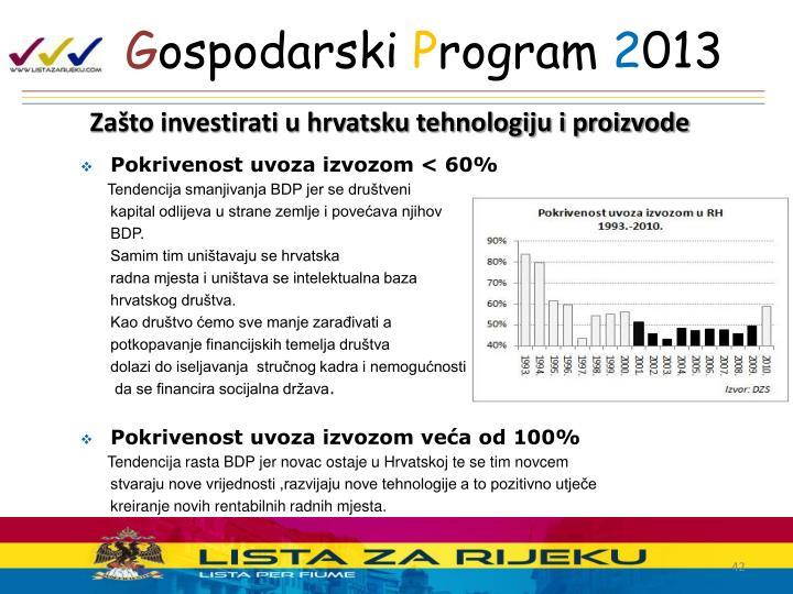 Zašto investirati u hrvatsku tehnologiju i proizvode