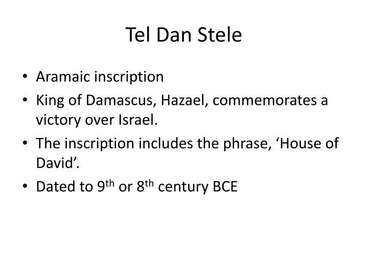 Tel Dan Stele