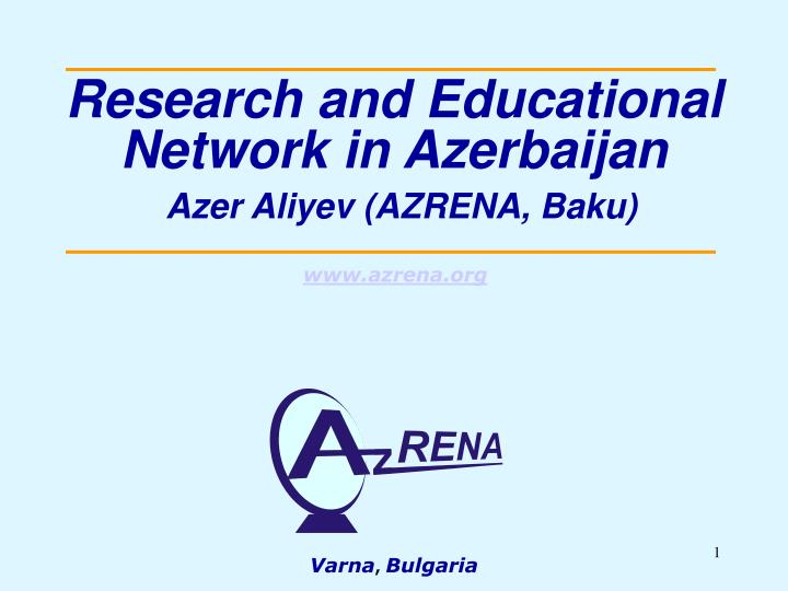 Research and Educational Network in Azerbaijan