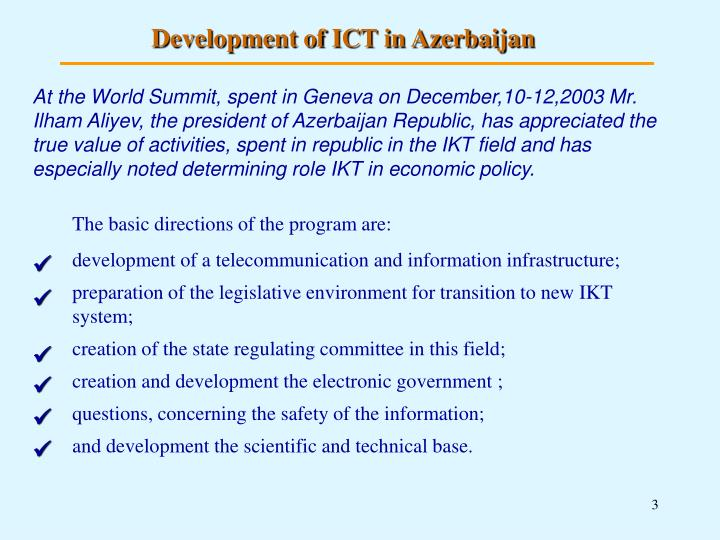 Development of ICT in Azerbaijan
