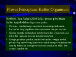proses penciptaan kultur organisasi