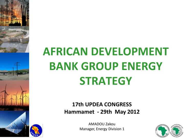 african development bank group energy strategy
