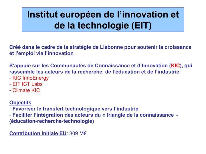 Institut européen de l'innovation et de la technologie (EIT)