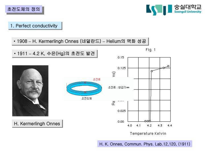 1. Perfect conductivity