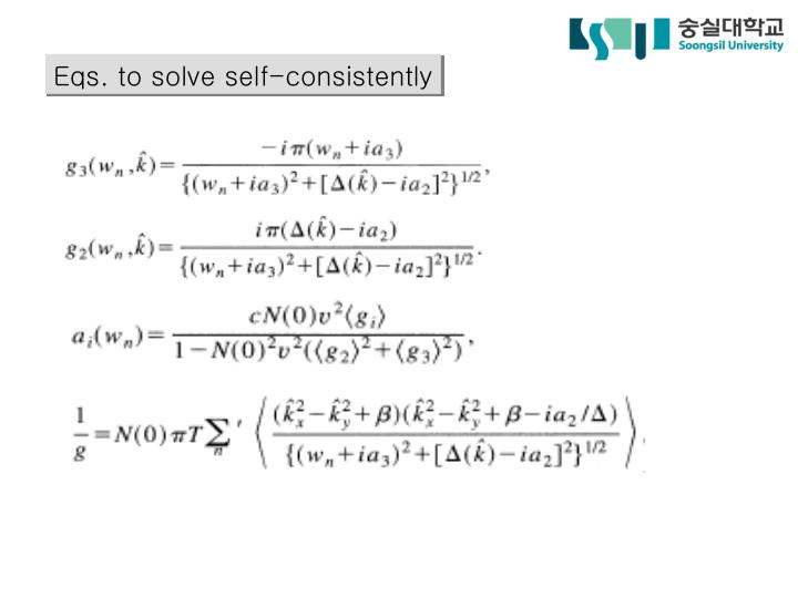 Eqs. to solve self-consistently