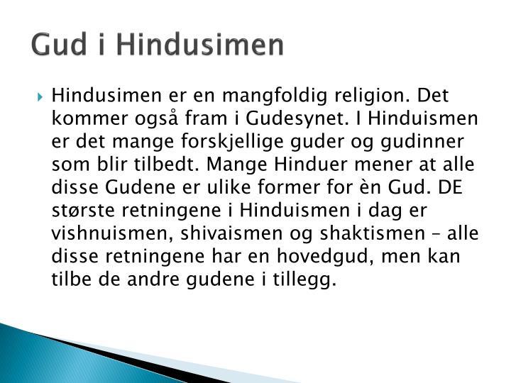 Gud i Hindusimen