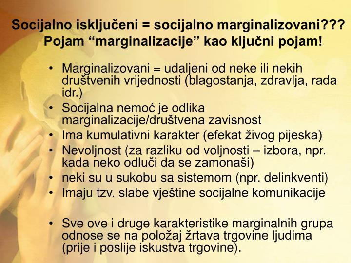 """Socijalno isključeni = socijalno marginalizovani??? Pojam """"marginalizacije"""" kao ključni pojam!"""
