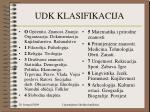 udk klasifikacija